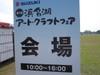 Usj20099_027