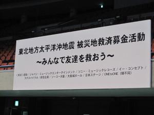 2011321_004