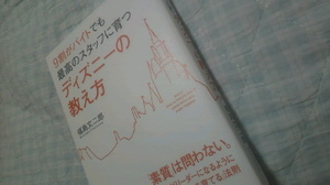 2011070621020000